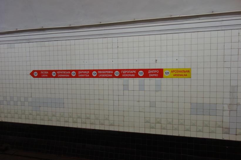 På perrongen i världens djupaste tunnelbanestation, Arsenalna, Kyiv.