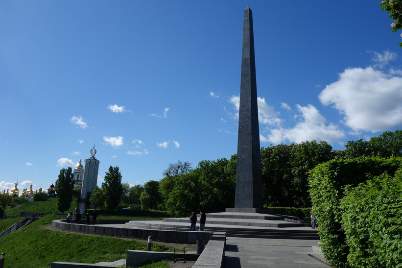 Den okände soldatens monument i Kyiv.