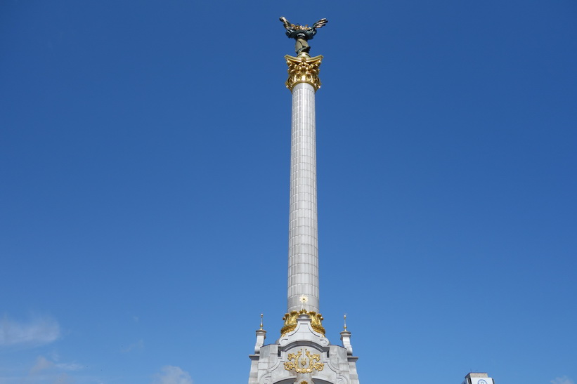 Självständighetstorget (Majdan Nezalezjnosti) i Kyiv.