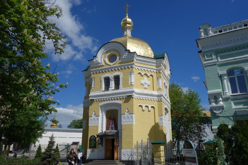 Kyrktorn, Kievo-Petjerskaja lavra, Kyiv.