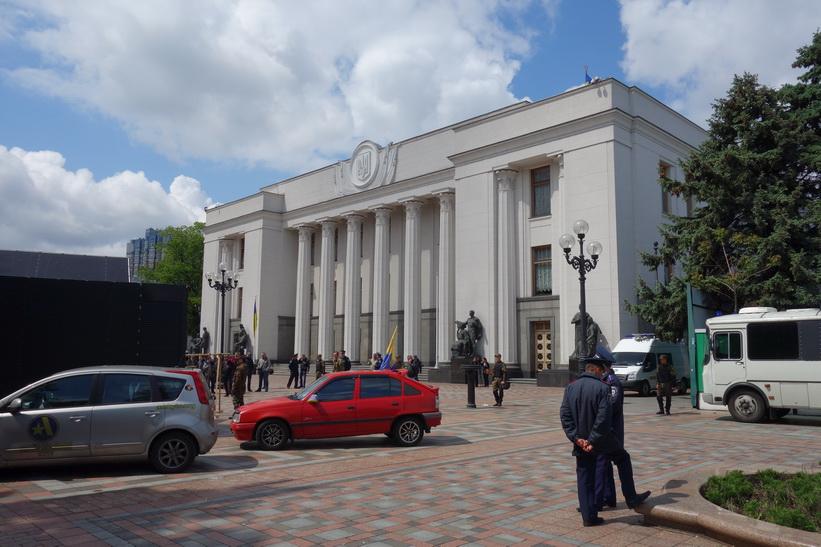 Parlamentsbyggnaden i Kyiv.