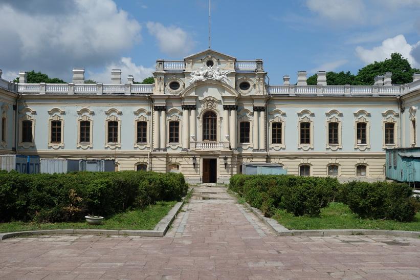 Mariyinsky-palatset från 1752, Kyiv.