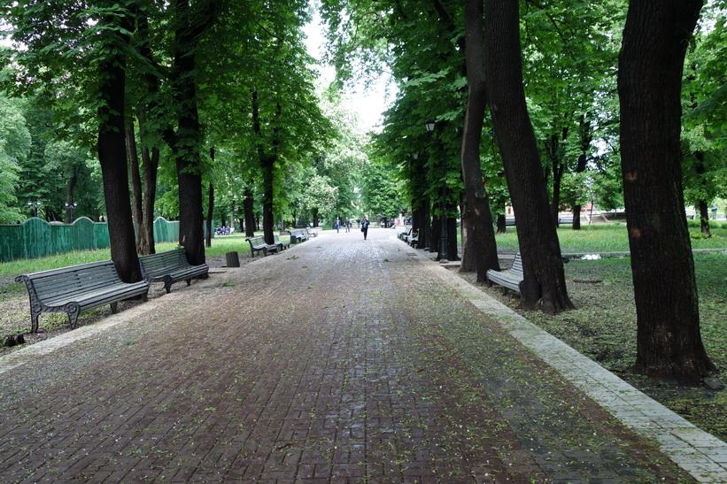 Mariinsky park, Kyiv.