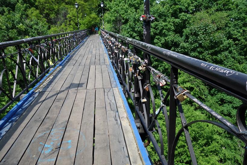 Djävulsbron i Kyiv.