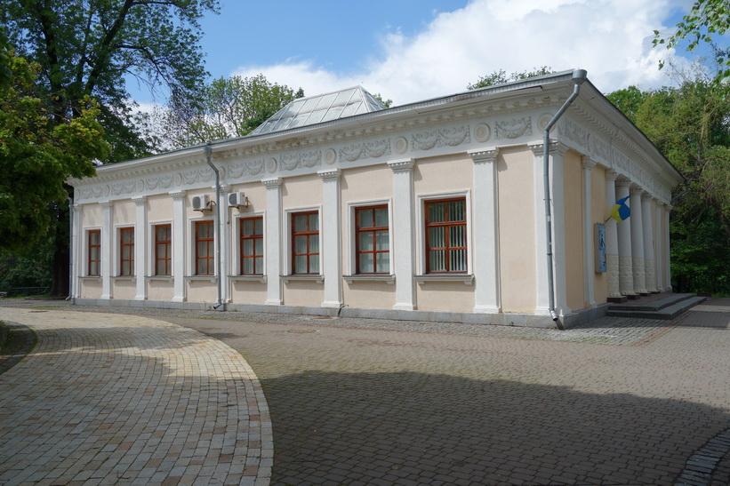 Byggnad i Mariinsky park, Kyiv.