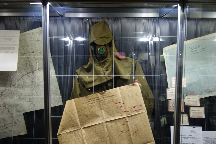 Tjernobyl-museet, Kyiv.