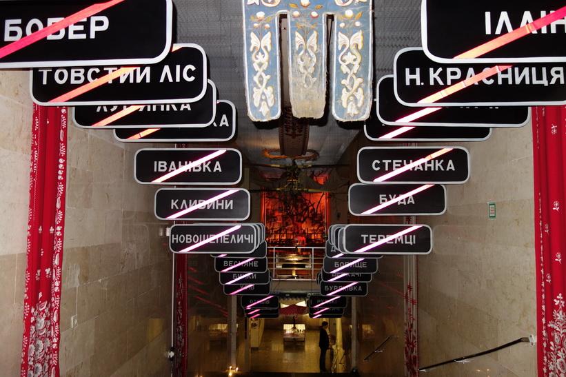 Skyltar med namn på de byar som fick evakueras efter katastrofen, Tjernobyl-museet, Kyiv.