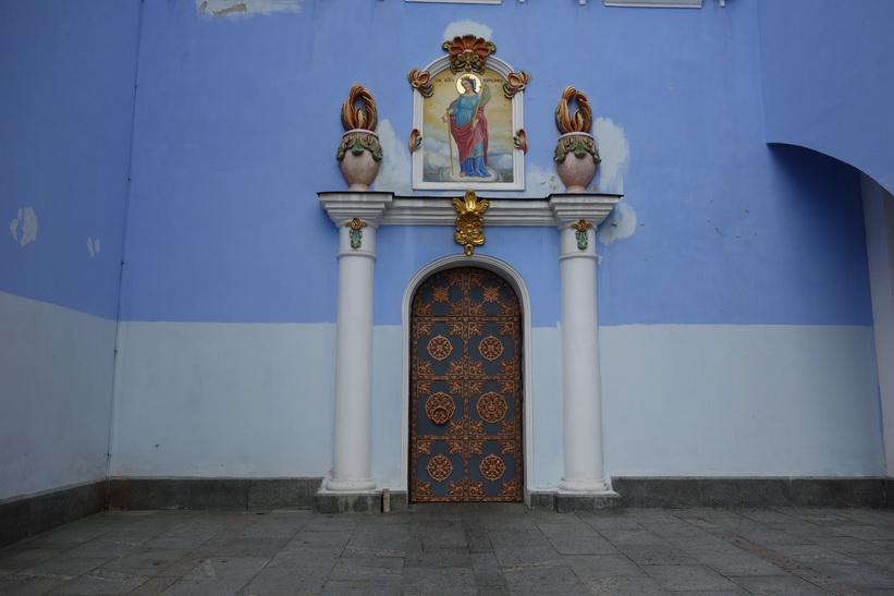 St. Mikaels katedral, Kyiv.