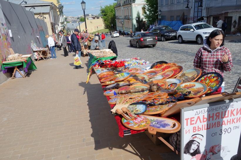 Gatuscen längs Andriyivski uzviz, Kyiv.