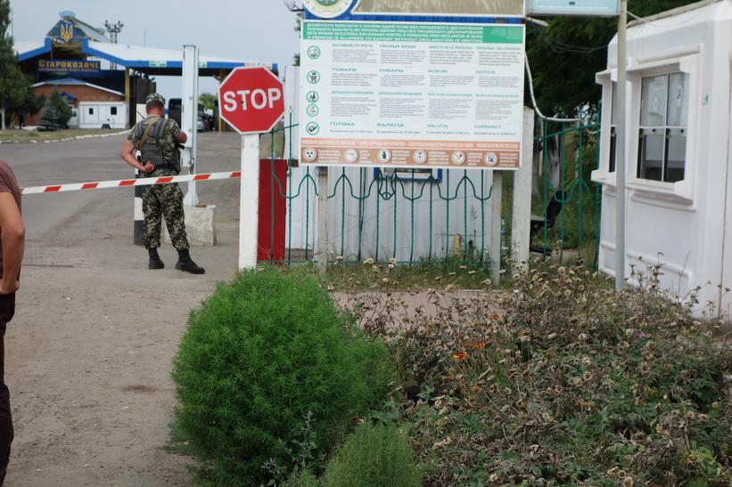 Gränspostering vid gränsen Ukraina-Moldavien.