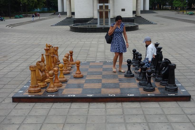 Schack i Parcul Catedralei, Chișinău.