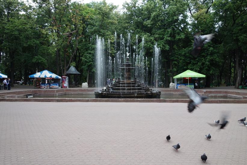 Parken Gradina Publica Stefan cel Mare si Sfint, Chișinău.