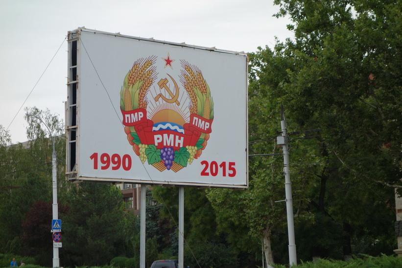 Någon typ av självständighetsskylt längs Strada 25 Octombrie, Tiraspol.