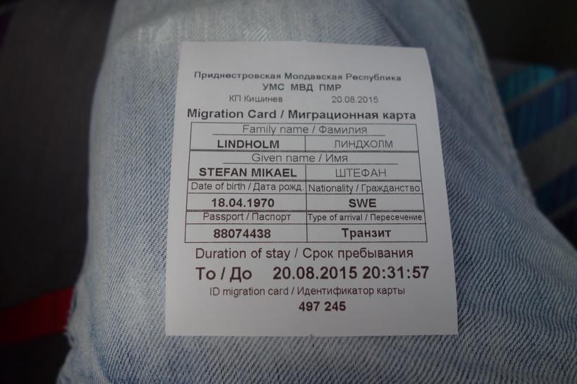 Mitt immigrationskort som jag fick när jag åkte in i Transnistrien. Jag fick detta kort precis klockan 10.31 vilket blir resultatet om drar bort tio timmar från 20.31. Detta kort var jag mycket rädd om under vistelsen!
