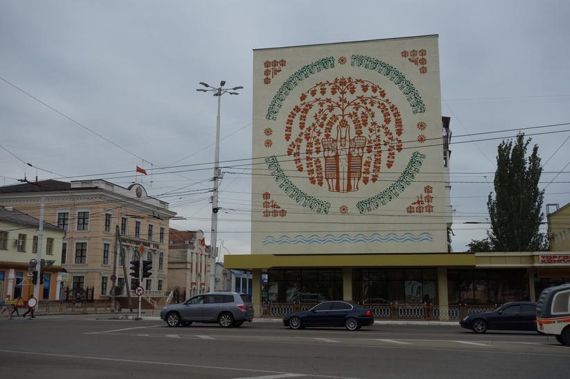 Arkitektur längs Strada 25 Octombrie, Tiraspol.