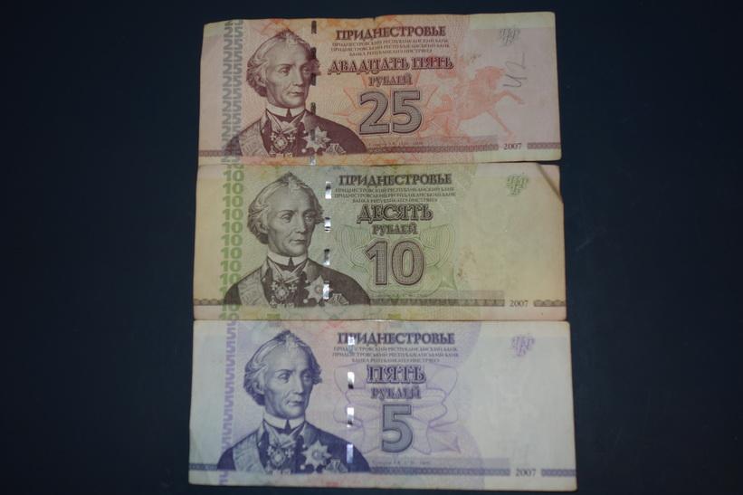 Sedlar av transnistrisk ruble i olika valörer.
