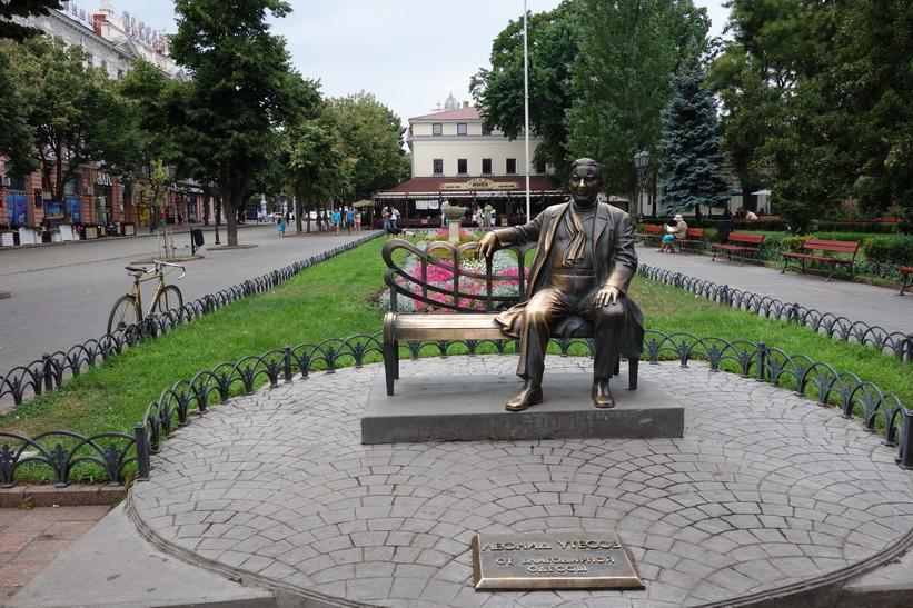 City Garden (monument to Leonid Utiosov), Odessa.