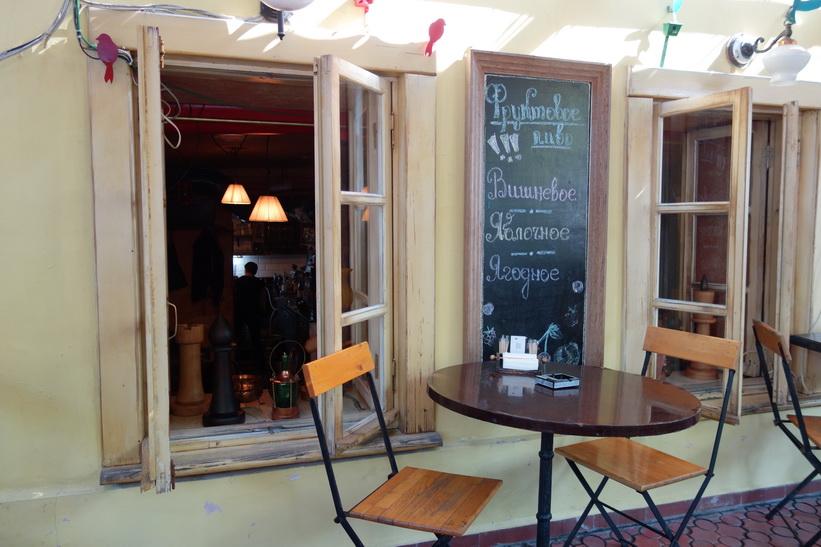 Restaurang Gogol-Mogol, min favorit i centrala Odessa.