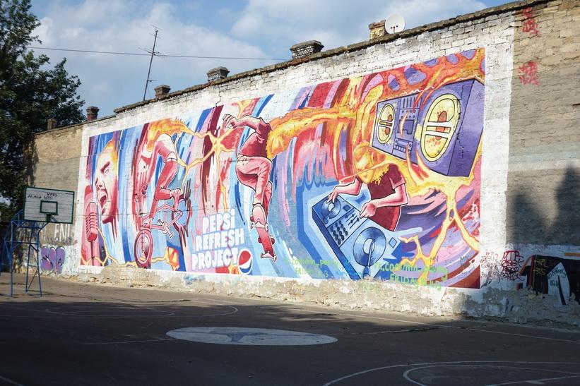 Basketplan med konst, Odessa.