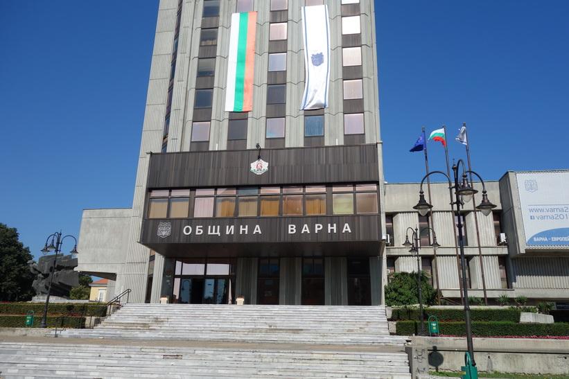 Varnas stadshus.