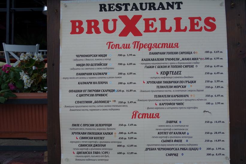 Som tur var fanns det en engelsk meny också, Varna.