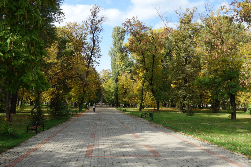 Stadsparken i centrala Bitola.