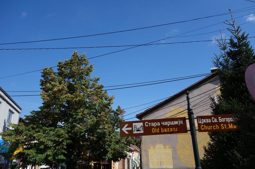 Jag hann även med att besöka Bitolas gamla basar.