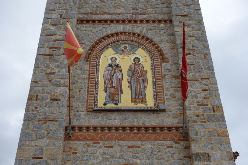 Saint Panteleimon, Ohrid.