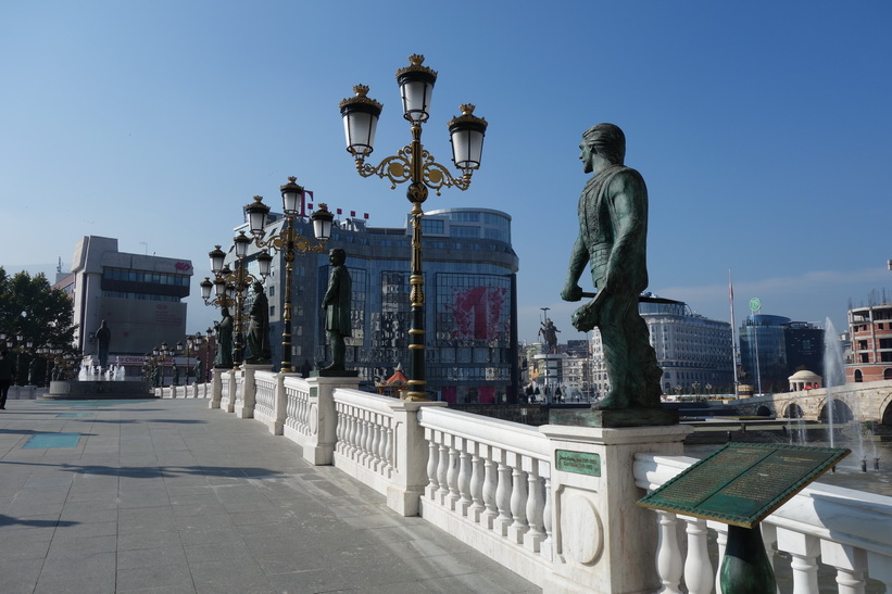 Skopje Eye Bridge.
