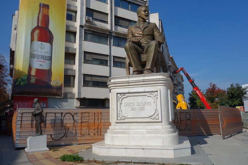 Staty vid Gate Macedonia, Skopje.
