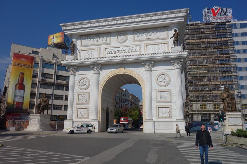 Gate Macedonia, Skopje.