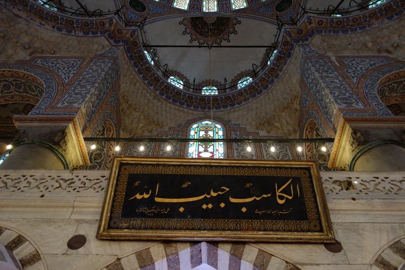 Blå Moskén, Istanbul.