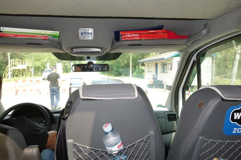 Smygtaget foto vid checkpoint för exkluderingszonen vid 10 km.