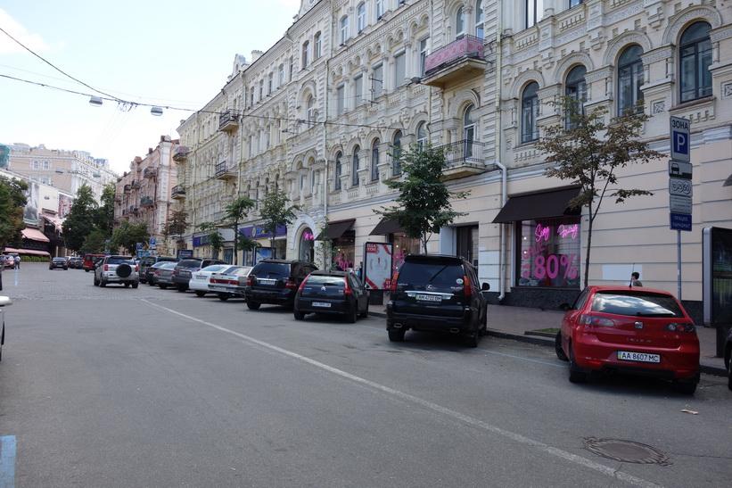 Vacker arkitektur längs gatan vul Horodetskoho, Kiev.