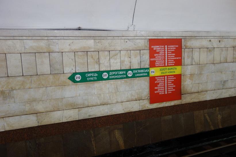 Babij Jar ligger vid tunnelbanestation Dorohozhychi, Kiev.