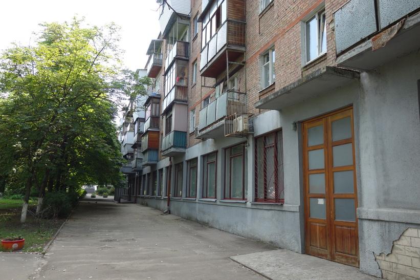 Lägenhetshus vid Babij Jar, Kiev.