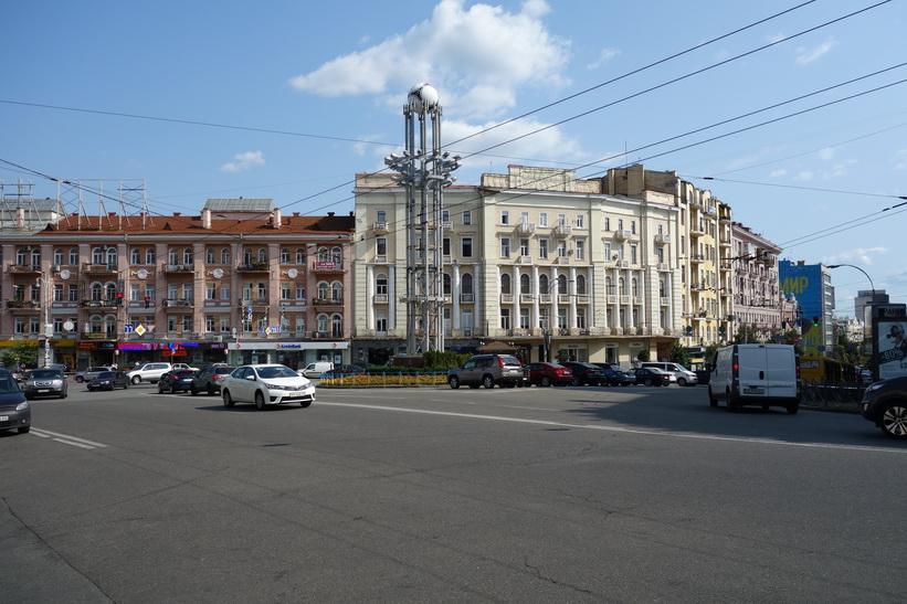 Leo Tolstoy square, Kiev.