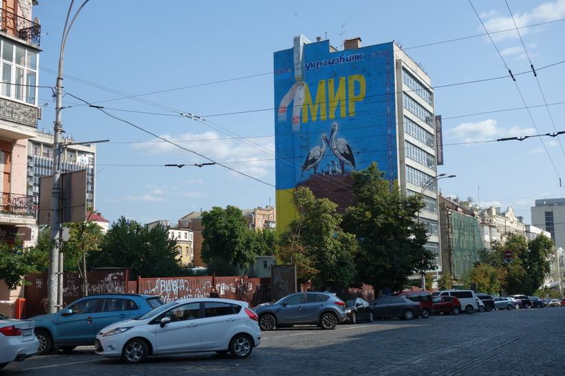 Byggnad längs Velyka Vasylkivska St, Kiev.