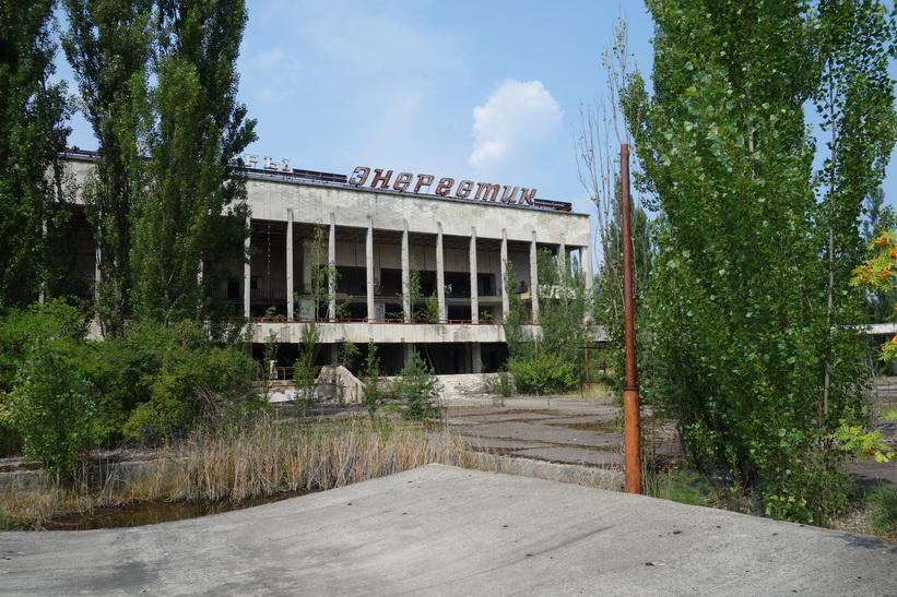 Kulturella centret i centrala Pripyat.