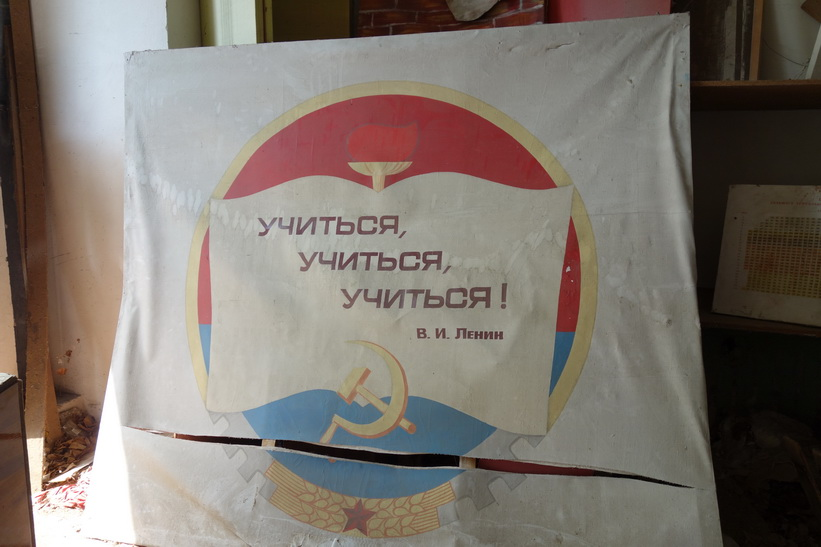 Rum i anslutning till det kulturella centret i Pripyat. Fullt av Sovjet-propaganda. På bilden kan även hammaren och skäran ses.