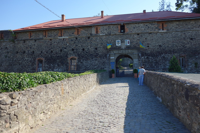 Uzhhorod Castle, Uzhhorod.