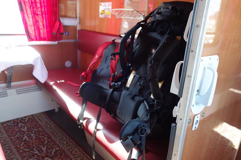 Min kupé på tåget från Lviv till Uzhhorod. Det fanns gott om plats till mina kära ryggsäckar.