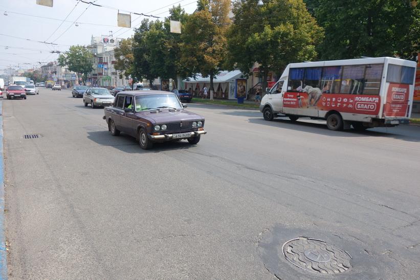 Gatuscen Tjernihiv.