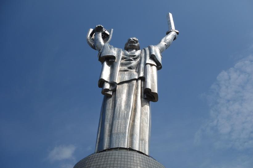 Baksidan av moderlandsmonumentet, Kiev.