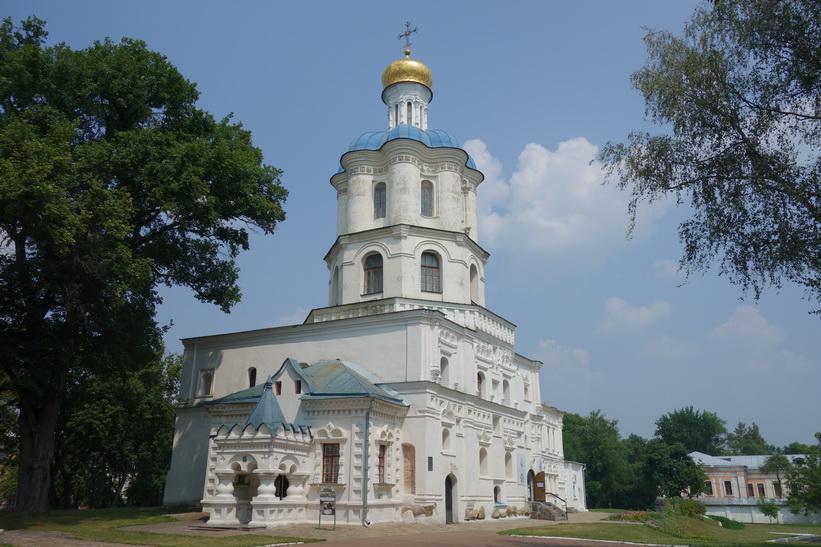 Chernihiv Collegium, Tjernihiv.