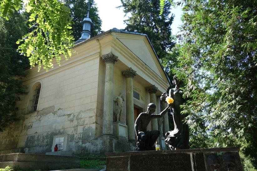 Lychakiv Cemetery, Lviv.