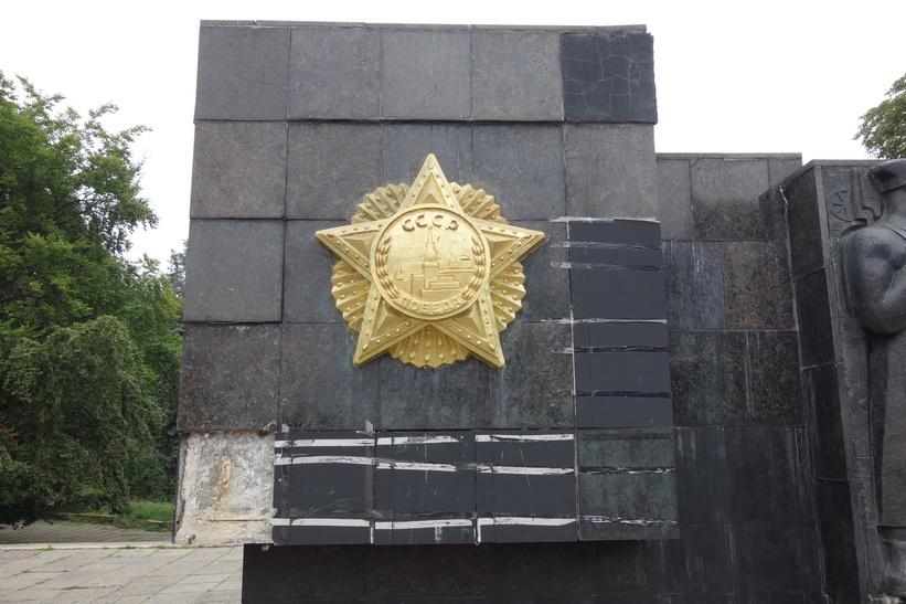 Soviet War Memorial, Lviv.