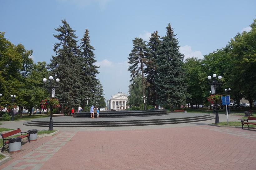 Popudrenka Garden Square, Tjernihiv.