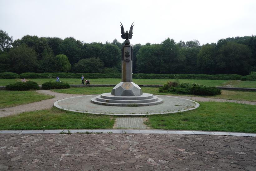 Strysky park, Lviv