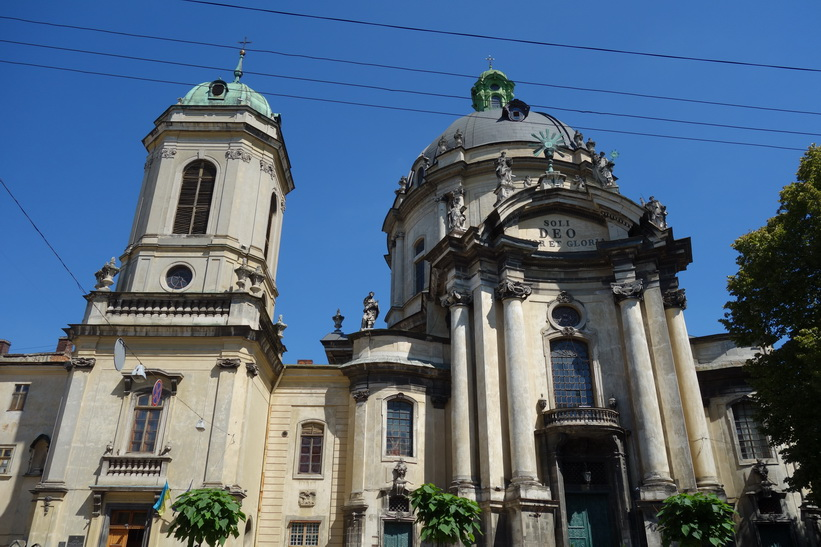 Church of the Holy Communion, gamla staden i Lviv.